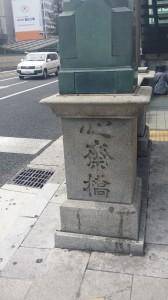 20141218_0418心斎橋